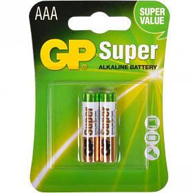 Батарейка GP 24A-U2 лужна LR03, AAA на 2 шт Alkaline Super GP-000041