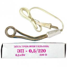 Кипятильник электрический (ТЭН 12см) 116-500W