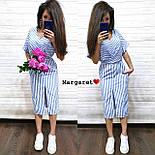 Летнее платье в полоску приталенное с разрезом на ноге и коротким рукавом (р. S, M) 9032709, фото 2