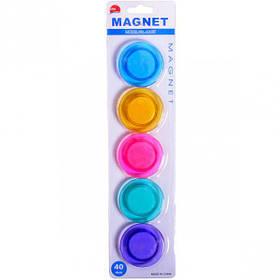 """Магнит для доски """"Цветной"""" 5 штук T-4005, D4см"""