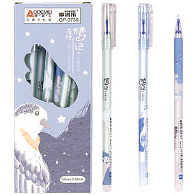"""Ручка """"пише-стирає"""" 3730 синя"""