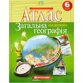 Атлас: Загальна географія 6 клас 1071