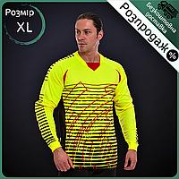 Распродажа! Свитер для футбольного вратаря Zelart SP-Sport, PL, салатовый CO-022S (размер XL, рост 170-175 см)