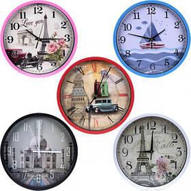 """Настінні годинники Х2-40 """"МІКС"""" 29,5*4см"""