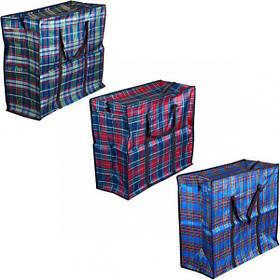 Сумка тканина 55х50х25 см №4 160-1710