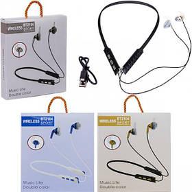 Наушники беспроводные Bluetooth Х4-84/BT2104