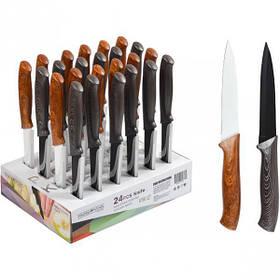 Нож коричневый металлический 24 штуки 23,5см X3-226/K16M-02T/027