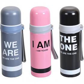 Термос Stainless bottle №7/2 0,35 л 21,5х6,5 см 041-7