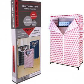 Шкаф разборной тканевый на 1 полку, 150*45*70 см 8866