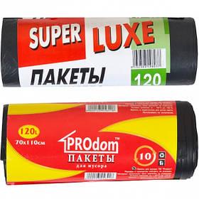 Пакет для сміття 70х110 120л 10 штук Super Luxs/PACK/PROdom 20032