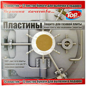 Пластини для плити 12пласт+12лист пергаменту Top Pack