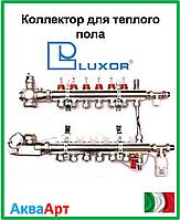 LUXOR GTP Коллектор для теплого пола в сборе на 10 контуров