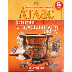 Атлас: Історія стародавнього світу 6 клас 2412