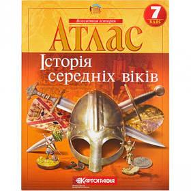 Атлас: Історія середніх віків 7 клас 2283