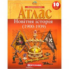 Атлас: Новітня історія 10 клас 1441