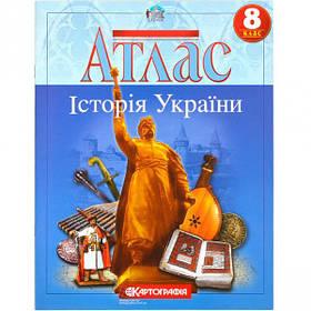 Атлас: Історія України 8 клас 1504