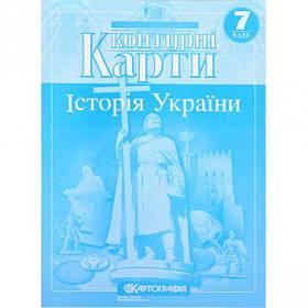 Контурні карти: Історія України 7 клас 1505