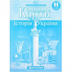Контурні карти: Історія України 11 клас 1550