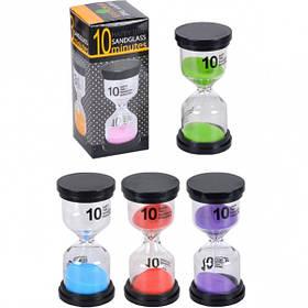 Пісочний годинник на 10 хв. скло 4,5*9,5 см X2-02