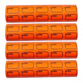 """Цінник маленький 3,0х2,0 см """"Ціна"""" з рамкою 3-305 помаранчевий 100 шт."""