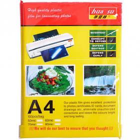 Плівка для ламінування А4, 70 мікрон А4-7
