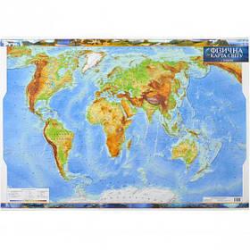 Фізична карта світу м-б 1:35 000 000 УКР 1406