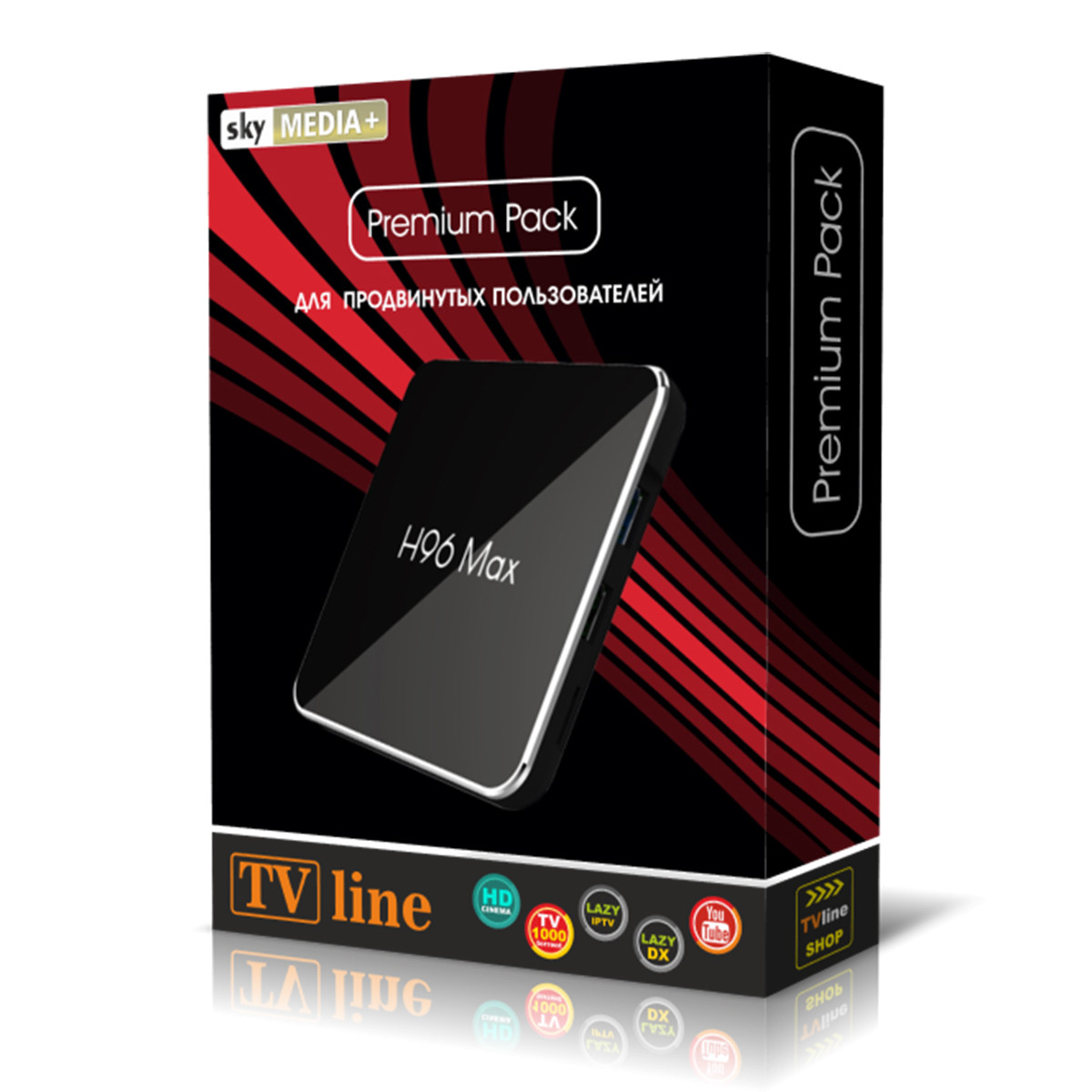 Установочный пакет (Premium Pack) для Android TV Box