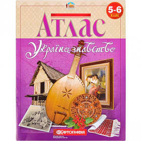 Атлас. Українознавство 5-6 клас. 7094