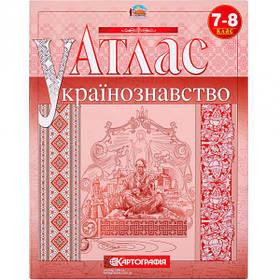 Атлас. Українознавство 7-8 клас. 7105
