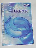 Книга описание препаратов Традиционной Китайской Медицины. (професор С.Батечко)