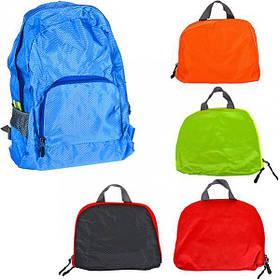 Складаний рюкзак - трансформер Еліт 41*31*12см