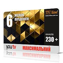 Карта оплаты - YOU TV (Максимальный) 6 месяцев