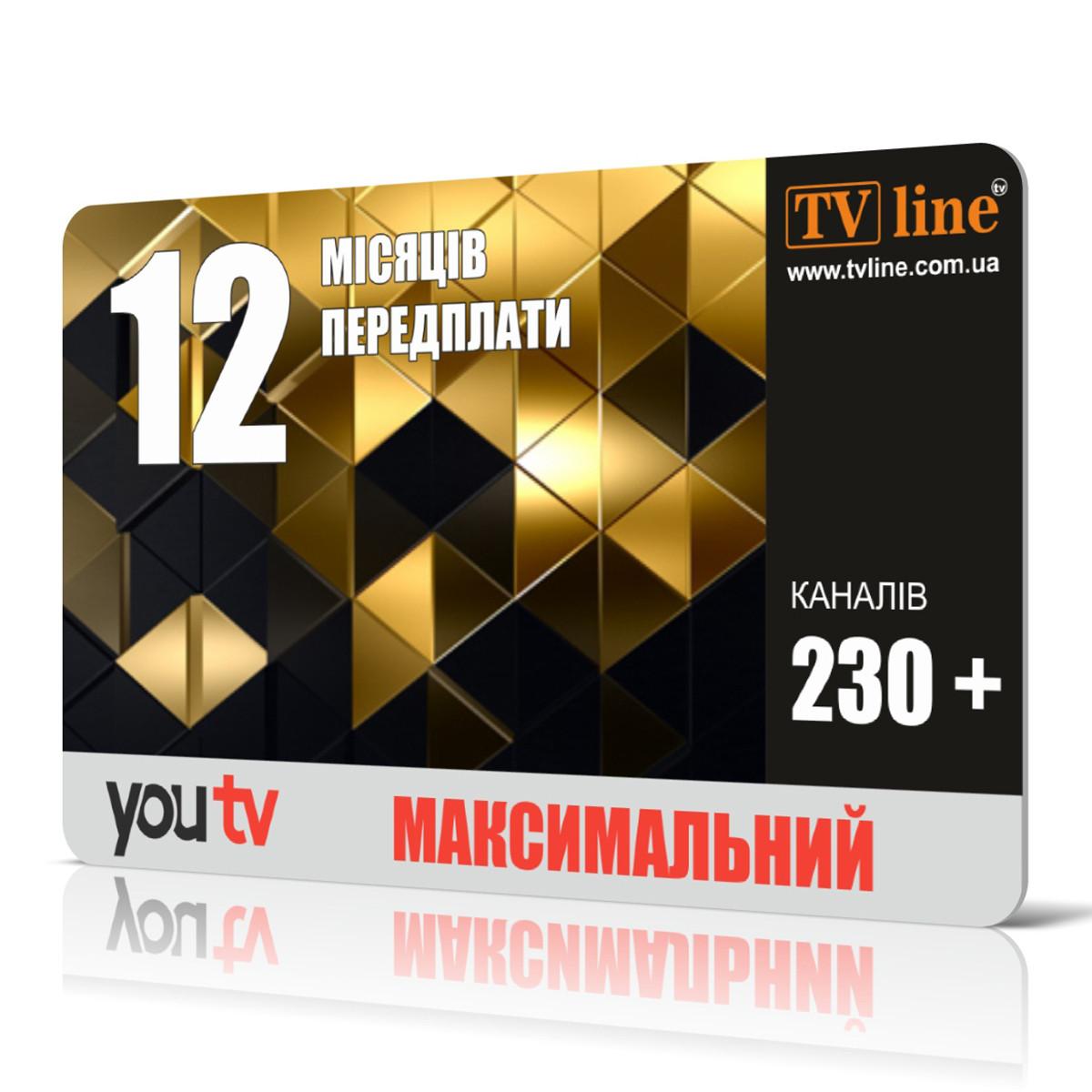 Карта оплаты - YOU TV (Максимальный) 12 месяцев
