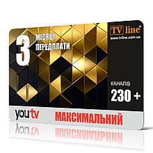 Карта оплаты - YOU TV (Максимальный) 3 месяца