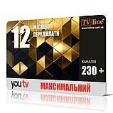 Карта оплати - YOU TV (Подарунковий) 12 місяців + ПОДАРУНОК!!!, фото 2