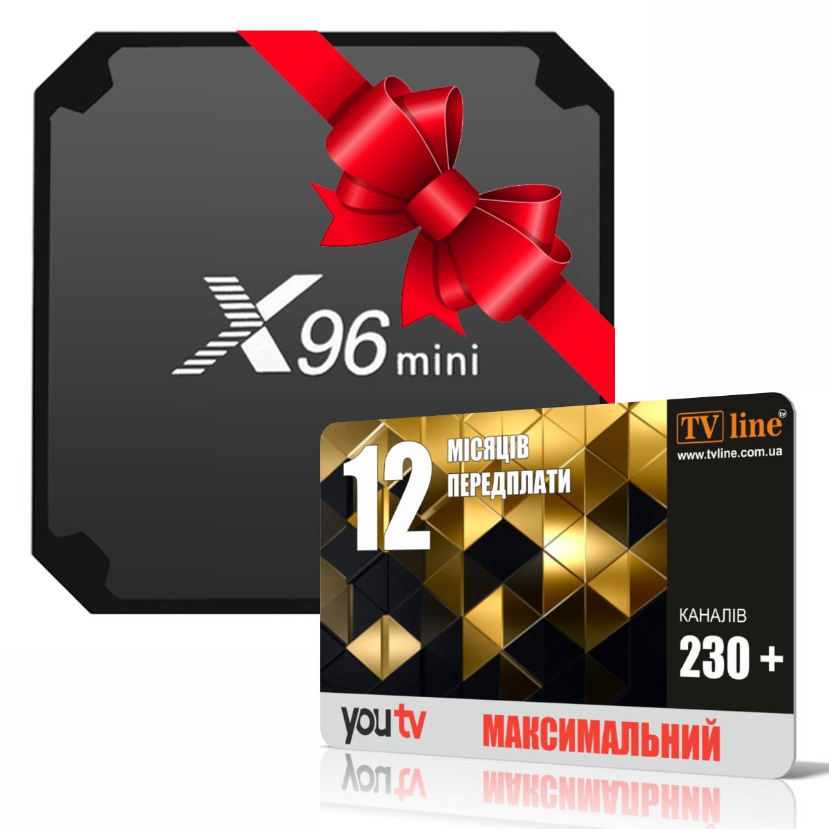 Карта оплаты - YOU TV (Подарочный) 12 месяцев + ПОДАРОК!!!