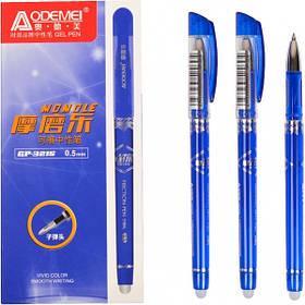 """Ручка """"пише-стирає"""" 3215 синя"""