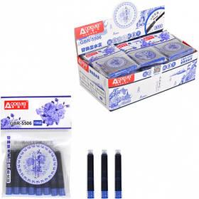 Капсули до чорнильної ручки сині 5506