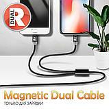 Кабель магнітний USB SKY (R DUAL-line) без коннектора (120 см) Red, фото 2