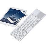 Bluetooth клавиатура (AVATTO A18) раскладная, фото 6