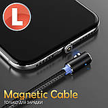 Магнітний кабель SKY apple-lightning (L) для заряджання (100 см) Silver, фото 5