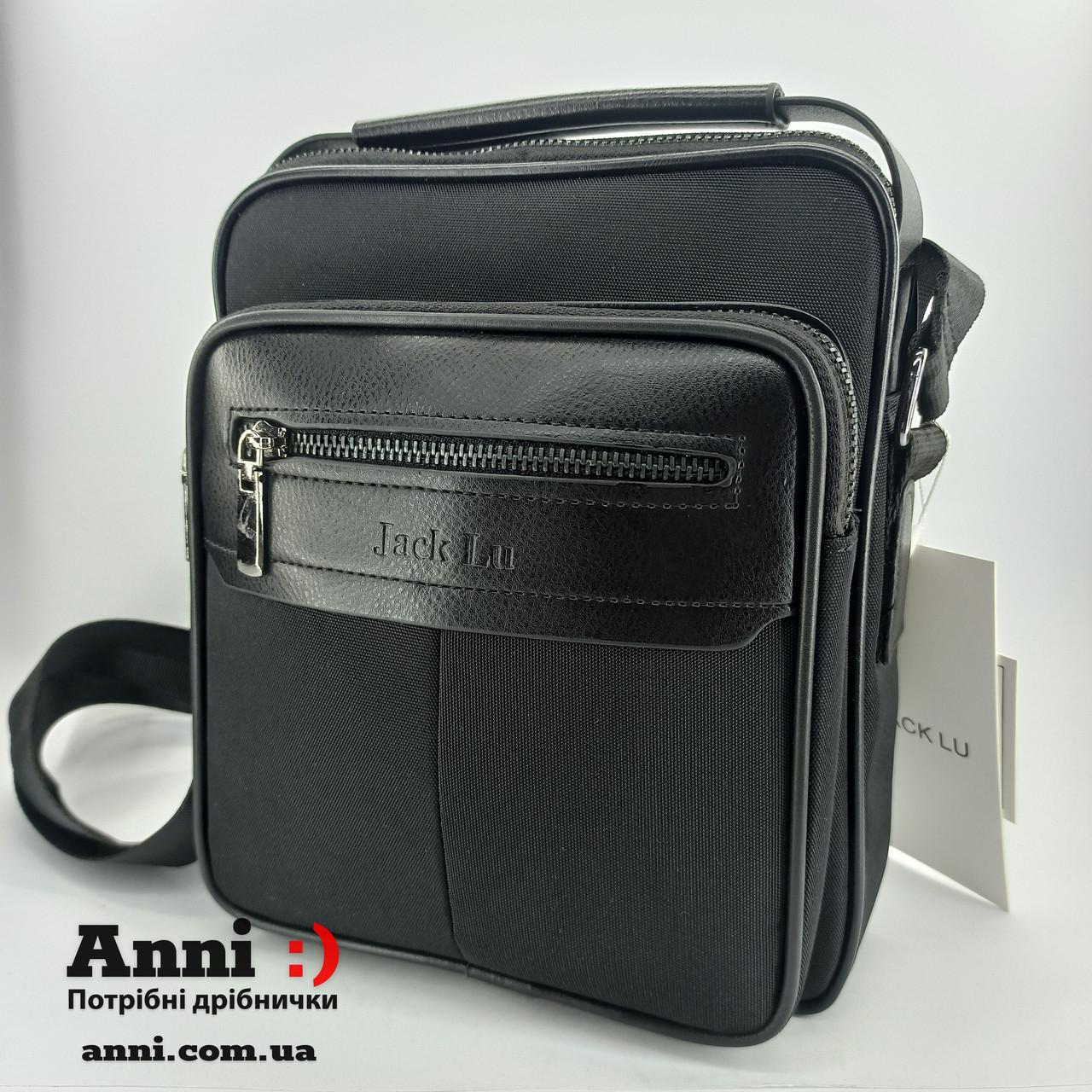 Чоловіча сумка планшет через плече 24см * 20см Jack Lu Z3129-3