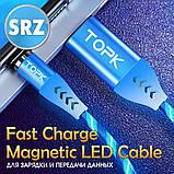 Магнітний кабель TOPK (AM16) type C (SRZ 5A) для заряджання і передачі даних (100 см) Blue, фото 5