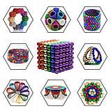 Магнітні кульки-головоломка SKY NEOCUBE (D5) комплект (216 шт) Purple, фото 2