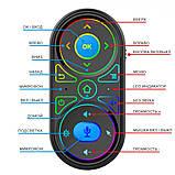 Пульт-аэромышь SKY (G11 Pro) гироскоп / голосовой ввод / подсветка / аккумулятор, фото 7