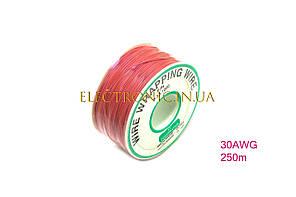 Дріт монтажний мідний одножильний луженный в ізоляції, 30 AWG, 250 м, колір-червоний.