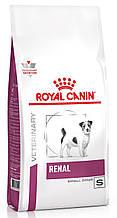 Сухий корм Royal Canin Renal Small Dog для дрібних собак із захворюваннями нирок 500 г