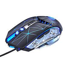 Геймерська миша SKY (G3 Pro S) Star Black, 3200 DPI, RGB