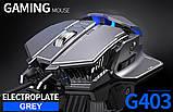Мышь геймерская SKY (G403) Grey, 4000 DPI, RGB, фото 2