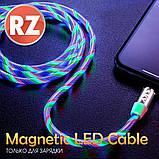 Магнітний кабель SKY type C (RZ) для заряджання (200 см) RGB, фото 2